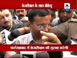 BKU to protect Arvind Kejriwal during Farrukhabad visit