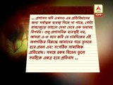 kamduni: Poet Shankha Ghosh to join rally to protest violence against women