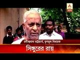 panchayat poll in Singur passes peacefully