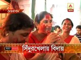 Goddess Durga immersion through sindoor khela in families with rich tradition.