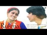 Bol Bol Bol Jara Mitha Bol Bol | Gyan Rana | Meena Rana | Garhwali new Song 2015