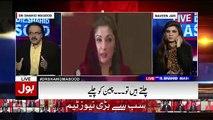 Shahid Masood Badly Insulting and Making Fun Of Mariam Nawaz Shareef