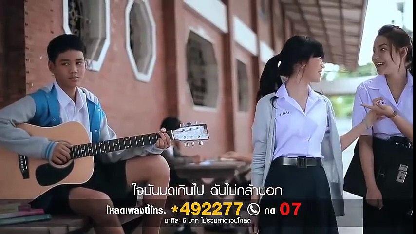Một Nhà - Phim Thái Lan | Godialy.com