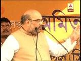 Amit Shah on Governance