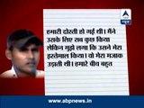 JNU killing: Akash killed himself due to one-sided love ?