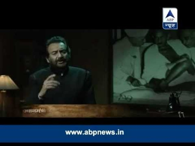 Pradhanmantri - Episode 4 -- Story of Madras and Bombay