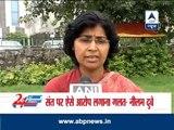 Asaram's spokesperson refutes allegations