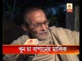 Tea garden owner of  Jalpaiguri allegedly murdered by labours