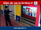 ABP News Debate: What led to the changes in stands on the Lokpal bill?