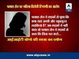 Sexist remarks at IIT-Bombay fest lands singer Palash Sen in trouble