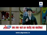 In 3 days, 'Dhoom: 3' crosses Rs.100 crore; likely to cross Rs.250 crore-mark
