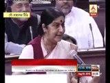 Sushma Swaraj makes statement in Rajya Sabha on lalit issue