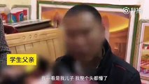 Shenzhen boy gets kicked by classmates