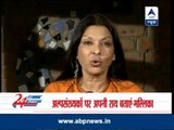 Mallika Sarabhai seeks Kumar Vishwas's opinion on women and minorities