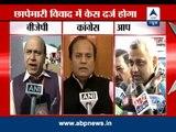 Will Police file FIR against Delhi Law Minister Somnath Bharti?