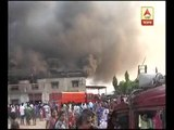 Fire at a godown of medicine in Rajarhat
