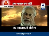 Narendra Modi sings  BJP anthem