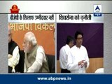 MNS won't field candidates against BJP, but will against Shiv Sena: sources