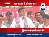 Today's rallies: Watch which parties are going to hold rallies today and where