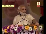 If given a chance, we will re-build Bengal from ruins: Modi