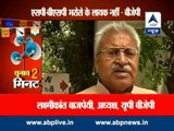 Will not take support of SP, BSP at any cost: BJP leader Laxmikant Bajpai