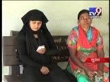 Triple talaq destroyed life of Muslim woman, Surat - Tv9 Gujarati