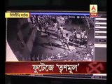 attack on cpm supporters at Baghajotin: attacker caught on CCTV