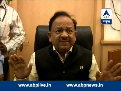Dr. Harsh Vardhan takes charge as Health and Family Welfare minister
