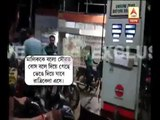 Medinipur: TMC leader threats to the petrol pump worker as he refused to give petrol witho