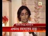 Abesh Dasgupta death mystery: Cause of death still a 'mystery'
