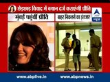 Actress Preity Zinta arrives India, police to record her statement.