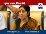 ABP LIVE: India doing 'very best' to free Indians in Iraq, says external affairs minister
