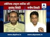 ABP LIVE debate: Delhi court summons Sonia, Rahul in National Herald case
