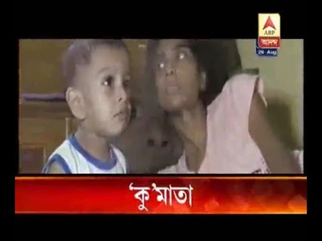 Mother beats innocent child mercilessly in Uttar Pradesh
