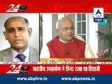 Indian govt would have been aware of Vaidik & Hafiz Saeed meeting: Pak journalist