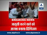 Digvijay Singh attacks BJP for appointing Amit Shah as BJP president