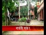 Inner clash of TMCP in Chapadanga College disobeying order of State leadership