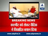 Kashmir should be made independent: Vaidik tells Pak news channel, stirs controversy