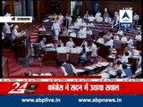 Uproar in parliament over Saeed -Vaidik meeting
