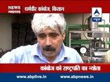 NEWS POSITIVE: A Journey from a rickshaw puller to an innovator