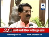 Shiv Sena disapproves action of forcing Muslim staffer to eat chapati