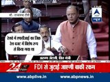 Cabinet clears FDI proposals in railway infrastructure l opposition protests
