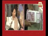 CM Mamata Banerjee again attacks centre on demonetisation of notes