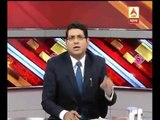 Ghantakhanek sangesuman:One week of demonetisation, all the decisions of centre under scru