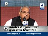 Haryana CM Bhupinder Singh Hooda faces questions in #GhoshanaPatra