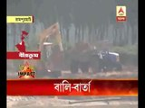 ABP Ananda Impact: West Bengal CM Mamata Banerjee takes tough stand to stop illegal sand-m