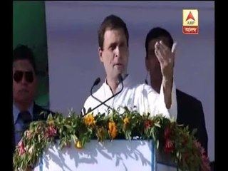Sahara paid crores to Modi: Rahul Gandhi's explosive corruption charge on PM