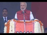 FULL SPEECH- In fight against corruption, we have been blessed by the poor: PM Modi in Kan