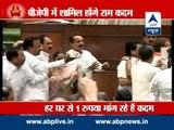 MNS MLA Ram Kadam gives jolt to Raj Thackeray, formally joins BJP