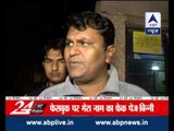 Binny refutes Lamba's allegations l Says, somebody posted controversial status from fake account